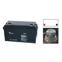 Bateria 6FM120D-X 12V 120Ah - VISION BATTERY